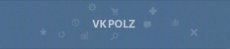 Программы, баги, секреты вк - Шаблоны и скрипты для uCoz
